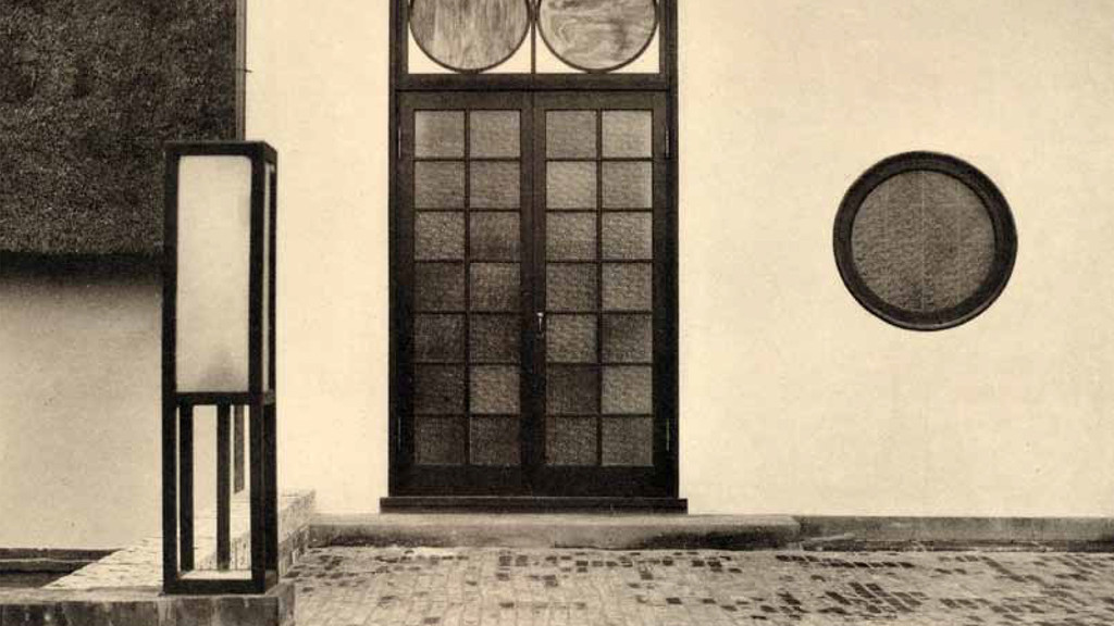 "A book written by Ken Tadashi Oshima, ""International Architecture in Interwar Japan"""